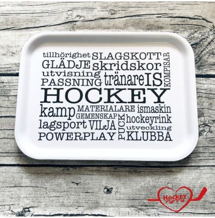 Bricka - Hockey